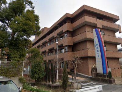 名古屋市緑区 特別養護老人ホーム(特養) 特別養護老人ホーム楓林花の里の写真