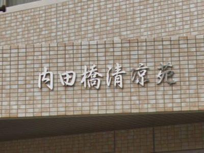 名古屋市南区 特別養護老人ホーム(特養) 特別養護老人ホーム 内田橋清凉苑の写真