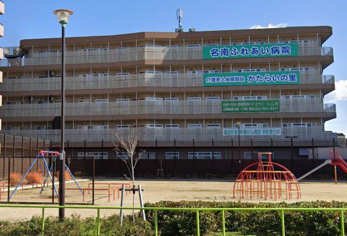 名古屋市南区 介護療養型医療施設(療養病床) 名南ふれあい病院の写真