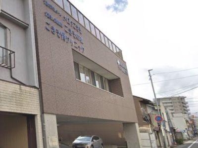 名古屋市昭和区 介護老人保健施設(老健) 介護老人保健施設 ごきその杜の写真