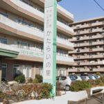 名古屋市南区 介護老人保健施設(老健) 名南介護老人保健施設かたらいの里の写真