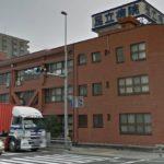 春日井市 介護療養型医療施設(療養病床) 一般財団法人 春日会 足立病院の写真