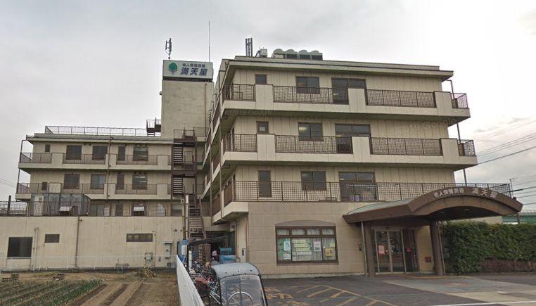清須市 介護老人保健施設(老健) 満天星の写真