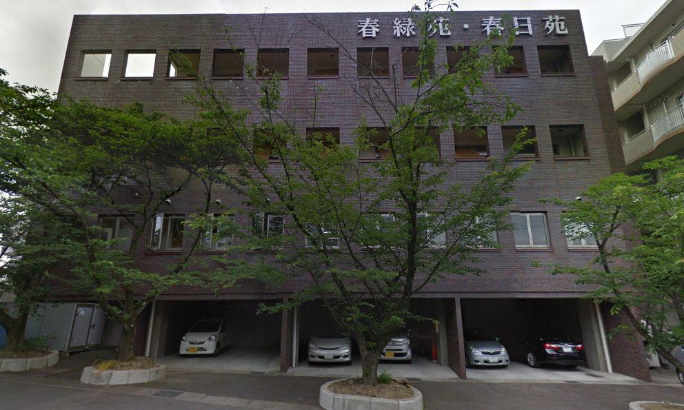 春日井市 特別養護老人ホーム(特養) 特別養護老人ホーム春緑苑の写真