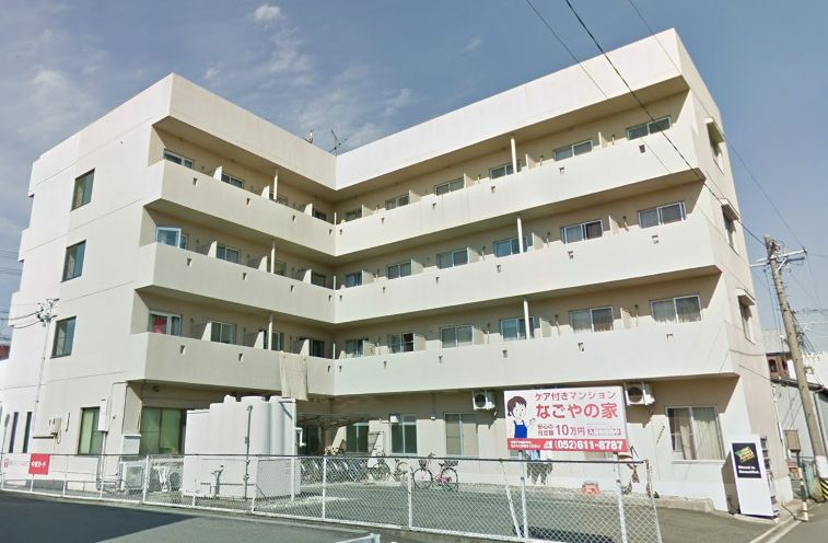 ケア付きマンション なごやの家 浜田