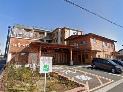 弥富市 特別養護老人ホーム(特養) 特別養護老人ホーム おふくろの家の写真
