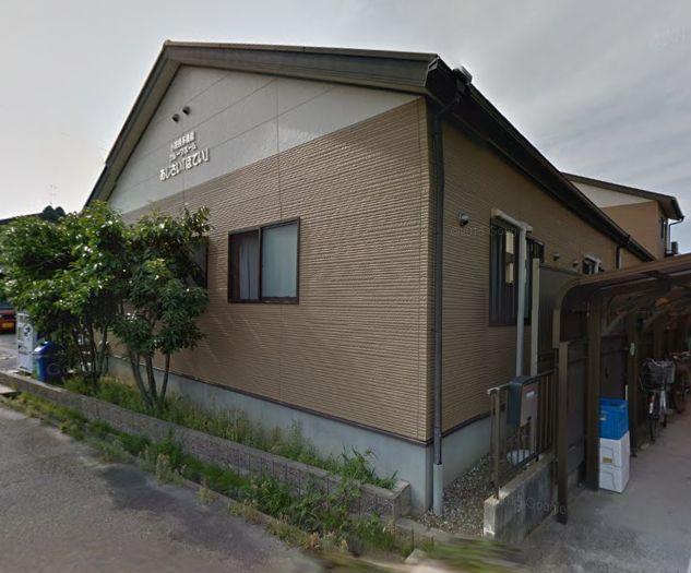 江南市 グループホーム グループホームあじさい「ほてい」の写真