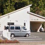 瀬戸市 グループホーム グループホーム雅の写真