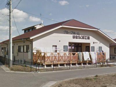 江南市 グループホーム グループホームはなえくぼ江南の写真