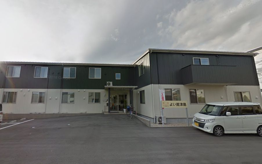津島 サービス付高齢者向け住宅 よい館津島の写真