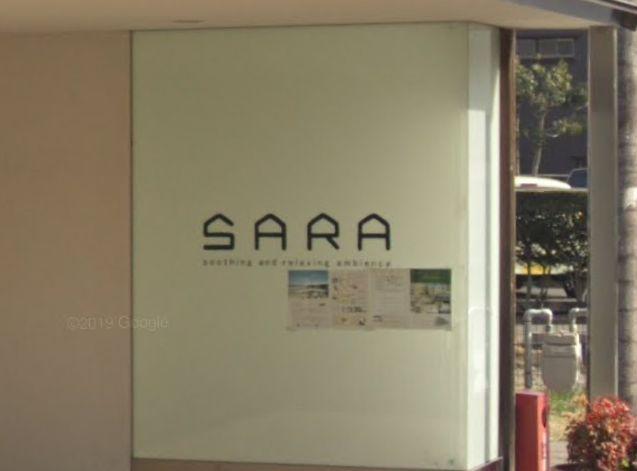 SARA ホーム