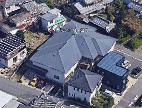 江南市 住宅型有料老人ホーム ひより会江南の写真