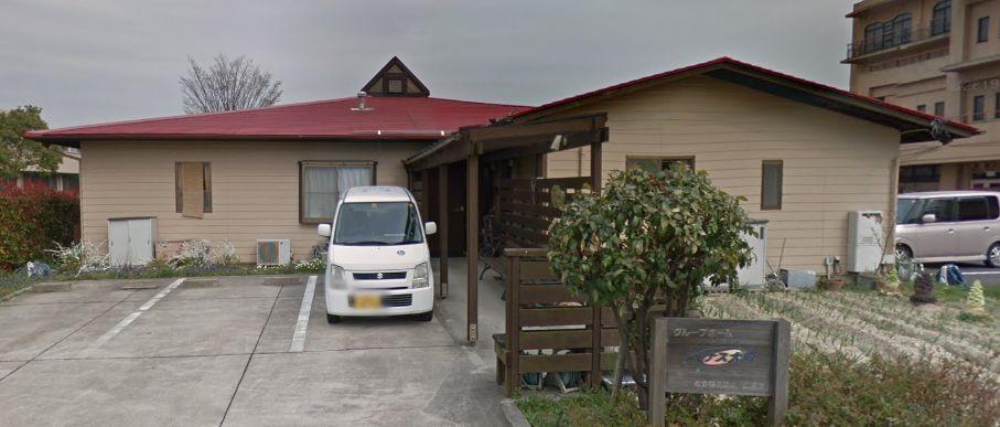大府市 グループホーム グループホーム・ルミナス大府の写真