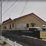 大府市 グループホーム グループホームいこいの家の写真