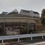 東海市 特別養護老人ホーム(特養) 特別養護老人ホーム東海の里の写真