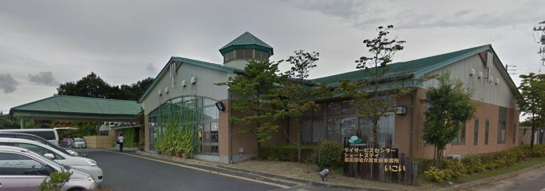 東海市 サービス付高齢者向け住宅 サービス付き高齢者住宅いこいの写真