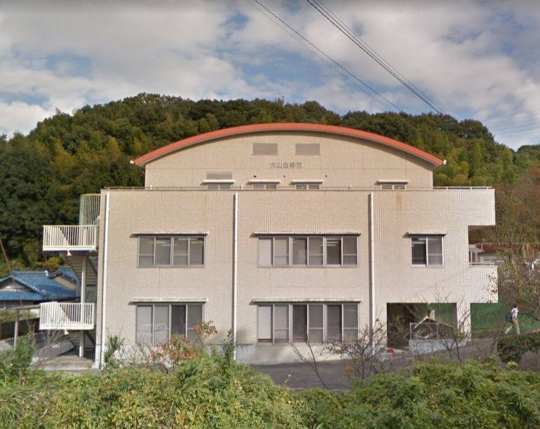 犬山市 特別養護老人ホーム(特養) 特別養護老人ホーム 犬山白寿苑の写真