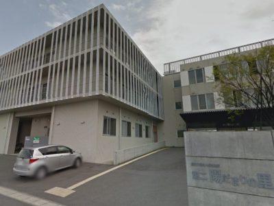 津島市 特別養護老人ホーム(特養) 介護老人福祉施設 第二陽だまりの里の写真