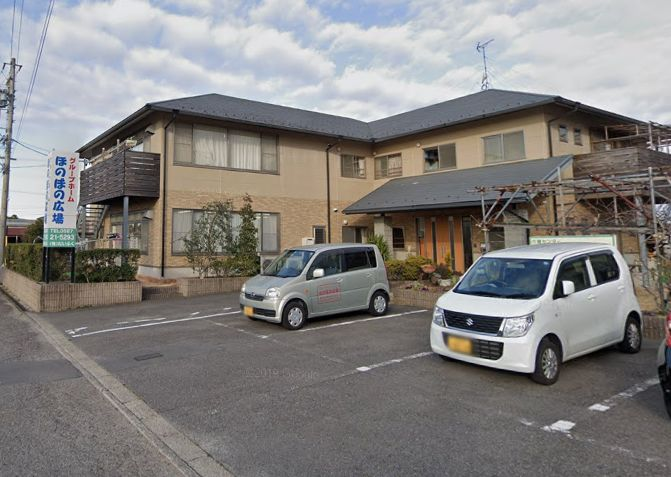 稲沢市 グループホーム グループホームほのぼの広場の写真
